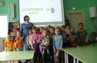 Экологический ликбез «Детям о Гринписе»